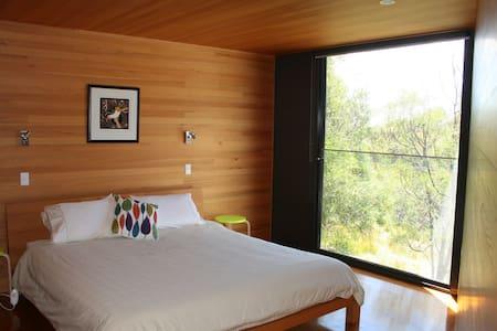 Pardalote - Douglas River - Nature lodge