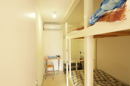 Guest house at Yoyogi#Room202 - Appartement