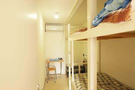 Guest house at Yoyogi#Room202 - Tokyo, Japan - Lägenhet