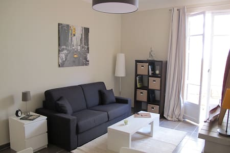 Agreable studio Nice centre - Nizza