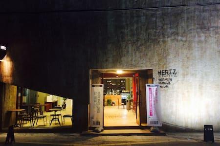 HERTZ Guesthouse (헤르츠) Twin A - Dong-gu