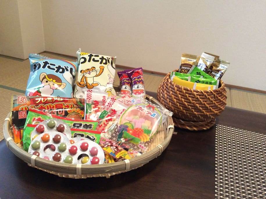 Japanese candy for you