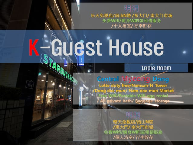 K-Guesthouse Myeongdong 1 -Triple