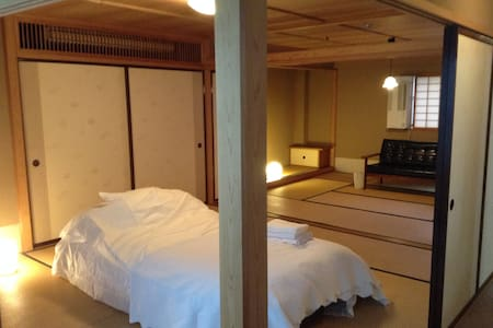 Sendai Airbnb close to downtown and station - Sendai-shi - Andre