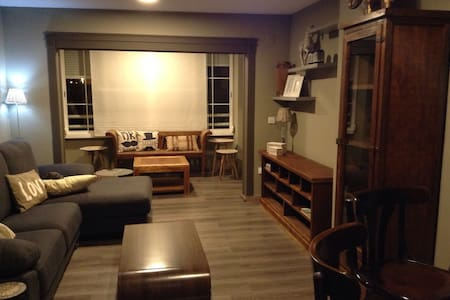 La casa gris - Alacant - Appartement