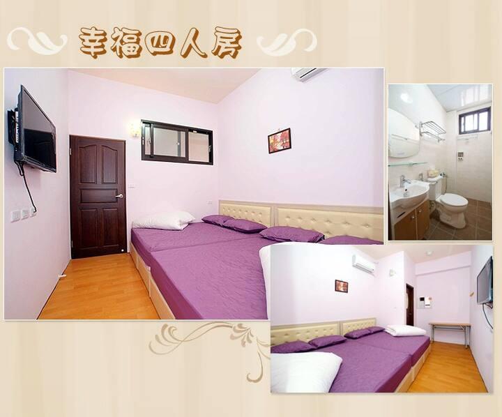 台東初鹿「福鹿民宿」合法-優質-平價-溫馨-親子-好客-包棟民宿