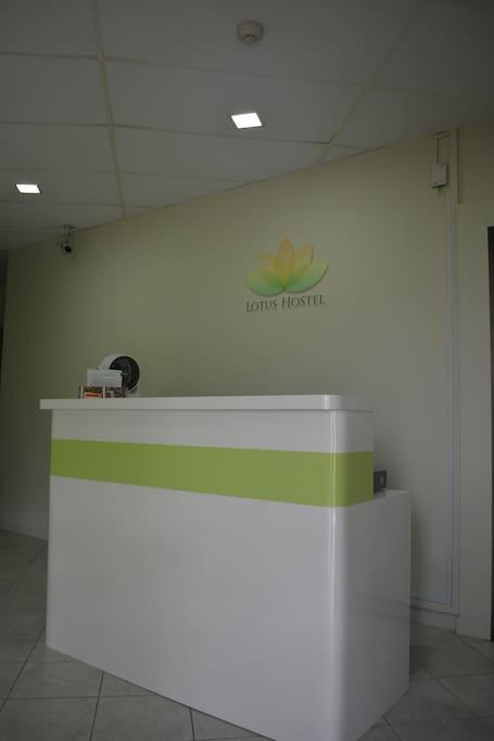 Our Reception
