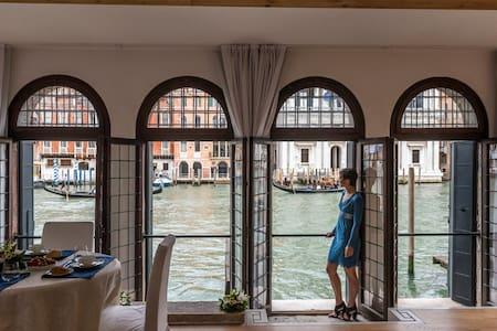 Love Canal Grande Venezia - Venedik