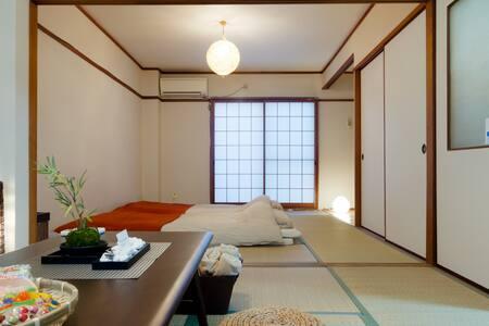 Near Osaka Castle/1 min to sta.TA01 - Osaka