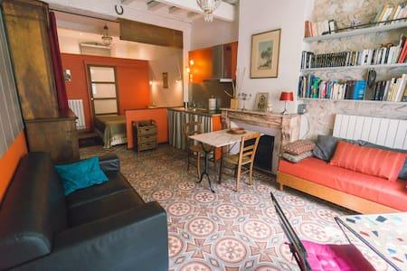 Studio de charme à 2 mn des Arènes - Arlés - Apartamento
