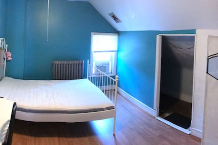 Cozy Room near Lehigh University