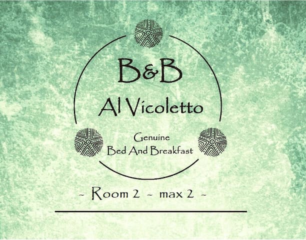 Al Vicoletto Genuine B&B  Room 2 - Tortolì
