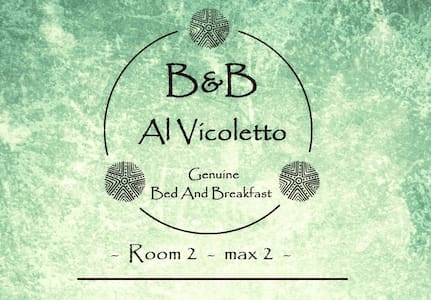 Al Vicoletto Genuine B&B  Room 2 - ทอร์โตลิ
