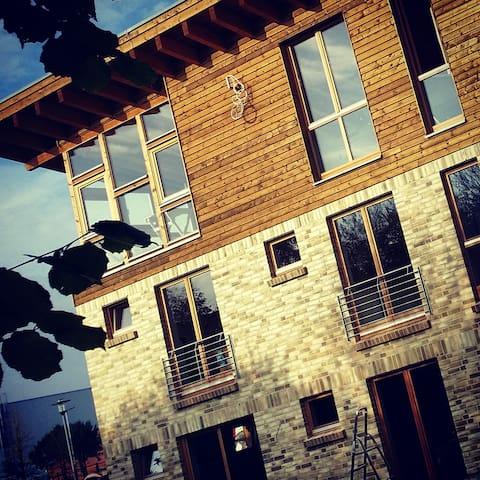 Wohnung über der Kostümwerkstatt - Hagen - Apartment