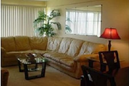 Beachfront condo, 5 minutes to Atlantic City - Apartamento