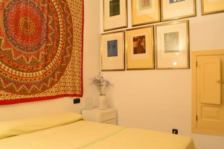 PALACE HOUSE Room center sevilla B - Seville - Apartment