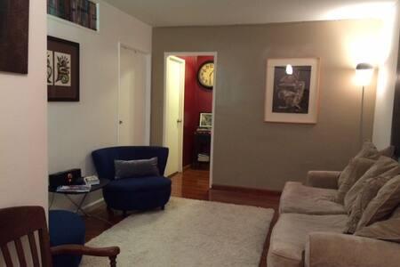 JFK/LGA Modern Apartment