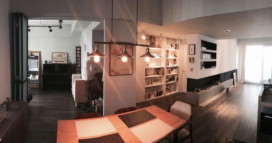 Cozy design apartment with sunlight and view - Tamsui District - Maison de ville