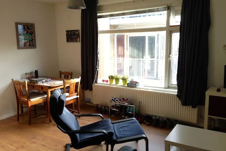 City center apartment Groningen - Groningen