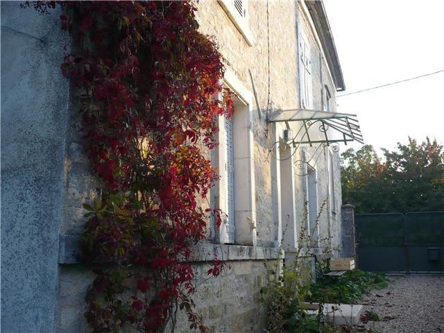 Maison de village à IRANCY 6/9 pers - Irancy - Casa