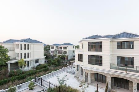 野生动物园旁别墅定制港湾型温馨房,带独卫 R304 - Shanghai - Villa