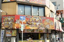 Neighborhood・附近・근처(Takoyaki shop②)(4mins on foot)