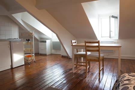 Cosy studio in Malakoff near Montparnasse - Malakoff - Flat