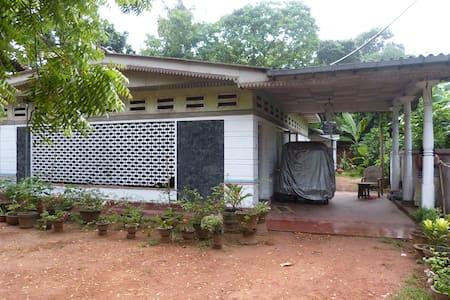 Cheap Apartment,1min Ocean-2 rooms - Matara - Huis