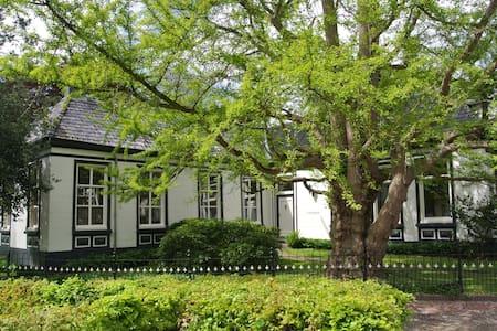 Rijksmonument; De oude Pastorie - Zuidhorn - 家庭式旅館