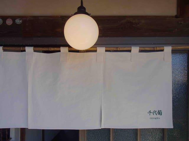 Chiyogiku 1Bld/Joshu Tomioka/yado/World Heritage