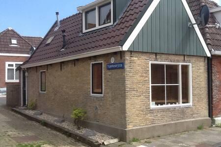 Romantisch vissershuisjes met WiFi - Wierum - Casa