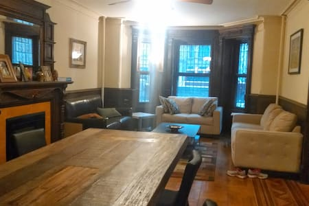 Your Park Slope Retreat - Brooklyn