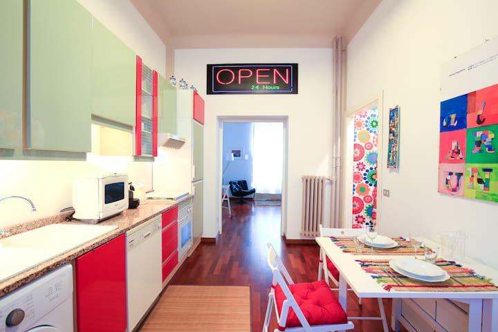 Cozy Apartment Fair Milan/Stadium
