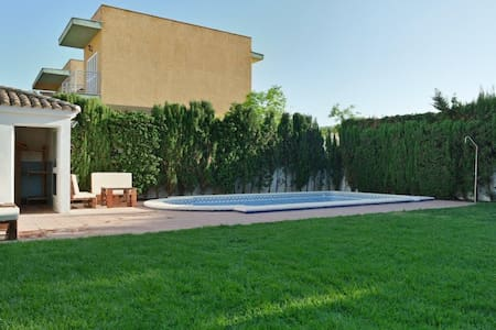 Family home w/private pool & BBQ close the beach - Isla Canela - Casa