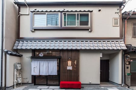 Stay in Central Part of Kyoto - 京都市下京区幸竹町
