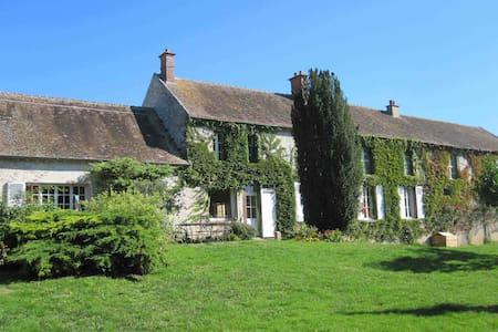 Welcome at La Pépinière - Châtenay-sur-Seine - Ev