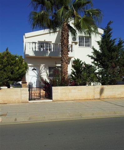 DIANA HOUSE - Ayia Napa - House