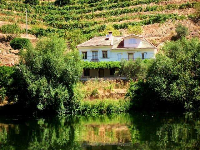 Casa de Cadima - River Room 3740AL - Torre de Moncorvo