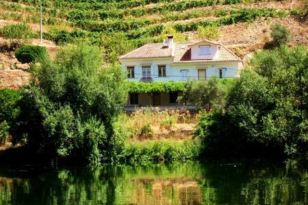 Casa de Cadima - River Room 3740AL - Torre de Moncorvo - Casa