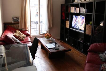 Appartement, Proche centre Paris ! - Vitry-sur-Seine