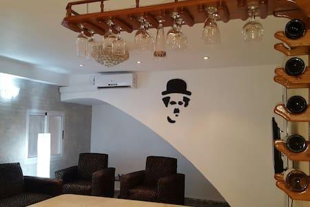 White House private apartment - La Habana - Квартира