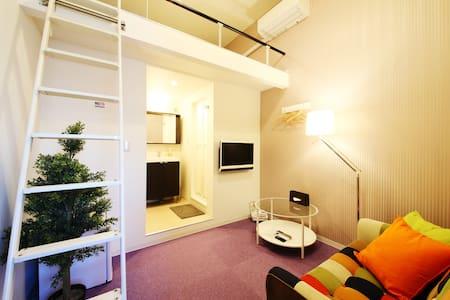 Relax Room Nara