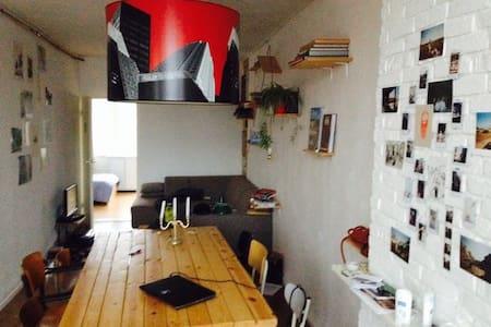 Hip appartement in Rotterdam - Ρότερνταμ