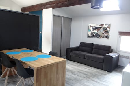 appartement design - Agde - Byt