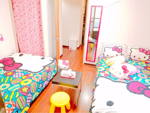 JR Namba Osaka 5 min walk from stn private w/KITTY