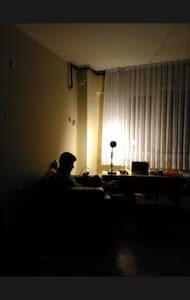 Evinizde Hissedin/Feel At Home - Bornova