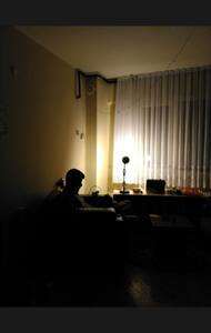 Evinizde Hissedin/Feel At Home - Bornova - อพาร์ทเมนท์