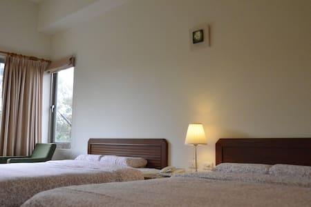 二張雙人床,親子,好姐妹,好朋友,同享溫馨時刻的好地方 - Sanzhi District