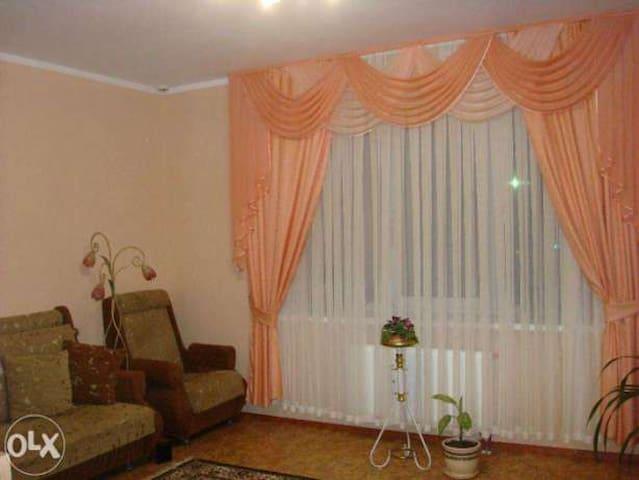 Прекрасная квартира в новострое харькова, центр - Kharkiv - Appartement