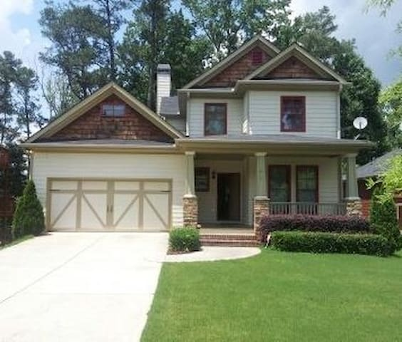 Professional Close 2 Airport/Dwntn2 - Atlanta - Casa